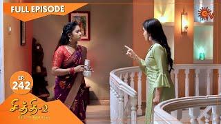 Chithi 2 - Ep 242 | 26 Feb 2021 | Sun TV Serial | Tamil Serial