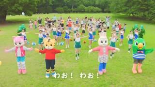 すてきな ワンダーランド 【しまじろうチャンネル公式】 thumbnail
