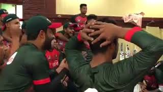 bangladesh women asia cup final winning moment dance tamim mashrafe ra