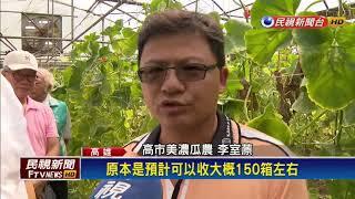 勘災吃「泡水小黃瓜」  許立明:太好吃!丟掉可惜-民視新聞