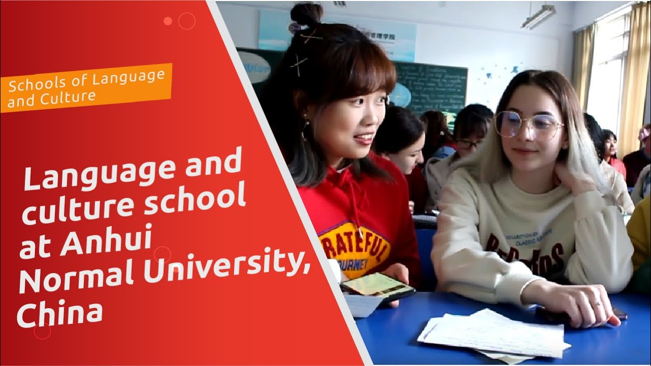 Language and culture school at Anhui Normal University, China