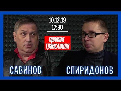 Метод Спиридонова. Виктор