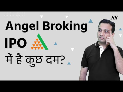 Angel Broking Ipo Review Valuation Pricing Swot Analysis Youtube