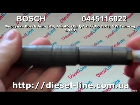 Тестер форсунок дизелей Bosch PS60H - YouTube