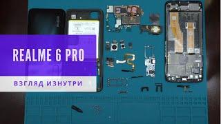 Обзор Realme 6 Pro - взгляд изнутри - Разбираемым Realme 6 Pro