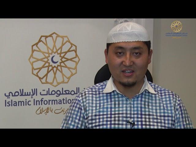 Dawah reminders - Sheikh Ishaq - Ibadah (worship) Chinese language