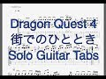 Dragon Quest 4  街でのひととき/In a Town  ソロギタータブ譜/Solo Guitar tabs
