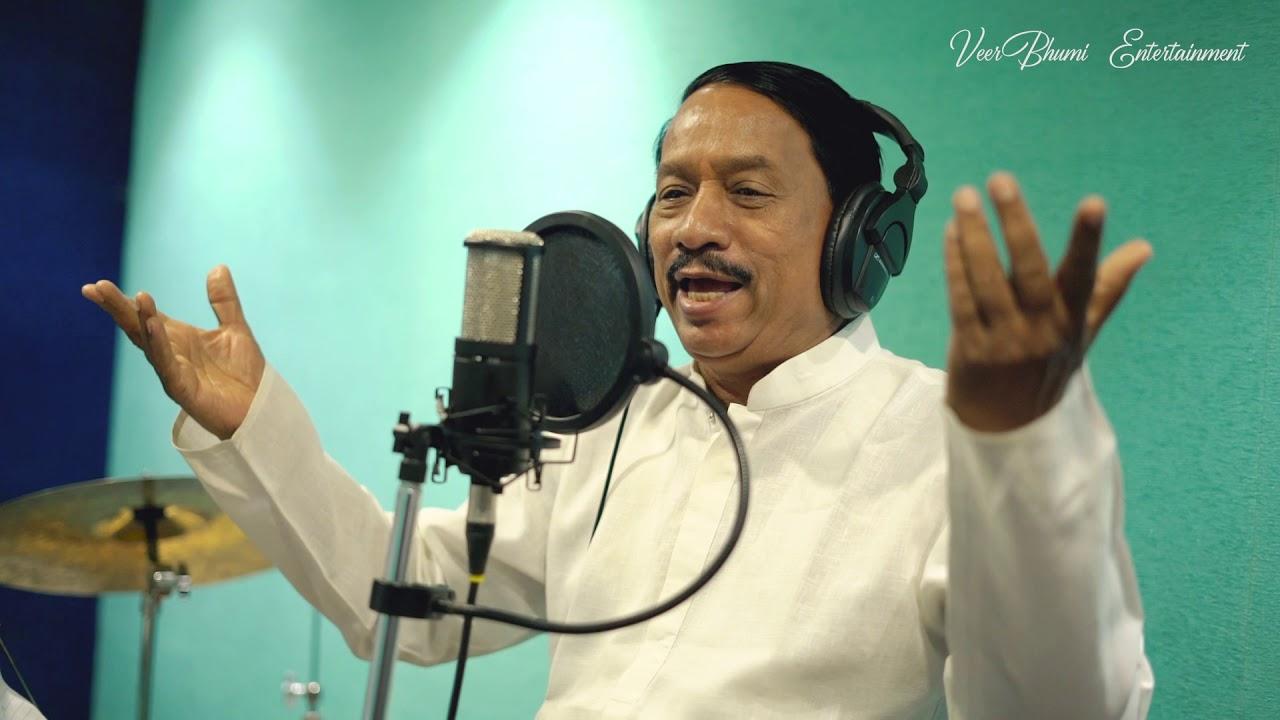 Download Ekveera Aai Che Darshnla - VeerBhoomi Entertainment