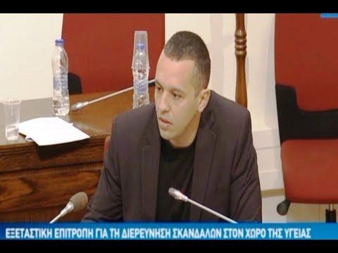 """Κασιδιάρης: """"Στην φυλακή Βορίδης και Σαλμάς για την απάτη των αρθροσκοπήσεων"""""""