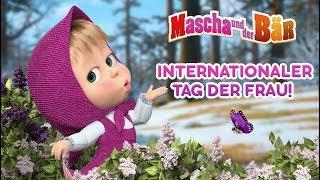 Mascha und der Bär -  Internationaler Tag der Frau! 🌷