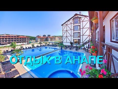 Официальный сайт гостинично-оздоровительного комплекса