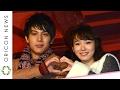 中川大志、飯豊まりえの手作りバレンタインに感激「女子力!」 映画『きょうのキラ君』バレンタインイベント