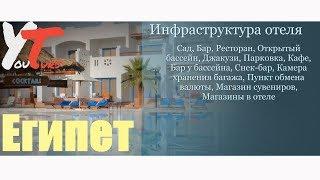 Туры в Fayrouz Resort 4*, Шарм-Эль-Шейх, Египет
