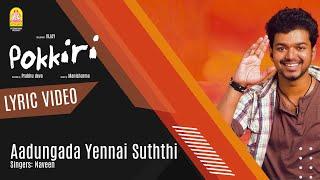 Aadungada Yennai Suththi - Lyric Video | Pokkiri | Vijay | Asin | Prabhu Deva | Manisharma |Ayngaran