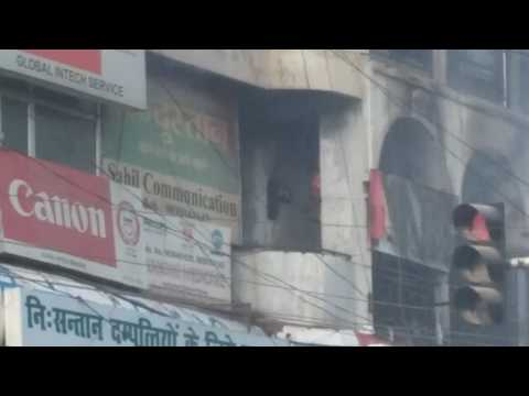 Fire at Hindustan office kanpur 18-04-17