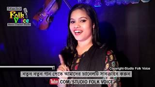 Valobashar Mane - Jesmin Jhuma ।ভালবাসার মানে-জেসমিন ঝুমা।New Folk Song 2017