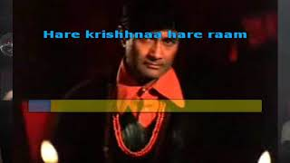 Dum Maro Dum Hare Rama Hare Krishna 1971 Hindi Karaoke from Hyderabad Karaoke Club