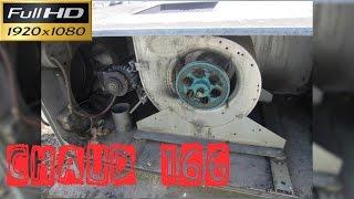 Chaud166-Le remplacement d'une courroie d'un extracteur d'air vicié-ventilation mécanique