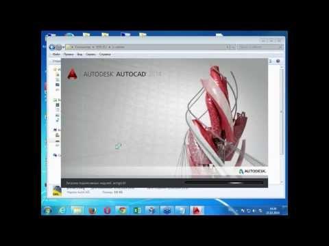 Программа - Курсы AutoCAD, курсы Автокад - обучение