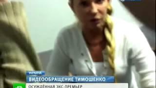 Тимошенко обновила предвыборные лозунги и прическу