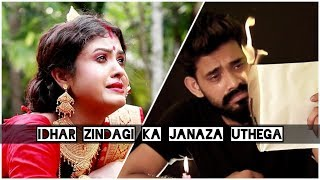 Idhar Zindagi Ka Janaza Uthega | Heart Touching Love Story | Latest Sad Song 2019 | LoveSHEET