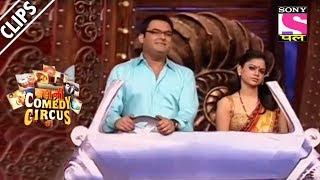 Kapil Takes Sumona On A Picnic- Kahani Comedy Circus Ki