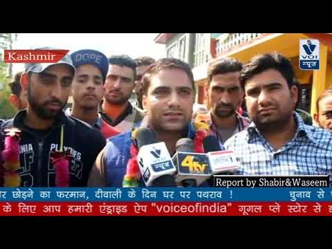 Political and social activist organise a youth convention at sumbal
