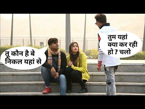 Ye Meri Girlfriend hai prank on couple,Best Funny prank on cute girl,latest prank on couples 2020