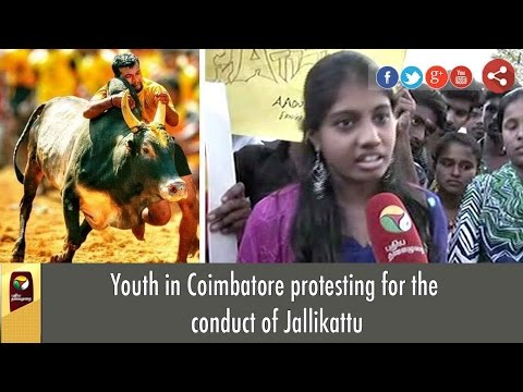 Youth in Coimbatore protesting for the conduct of Jallikattu