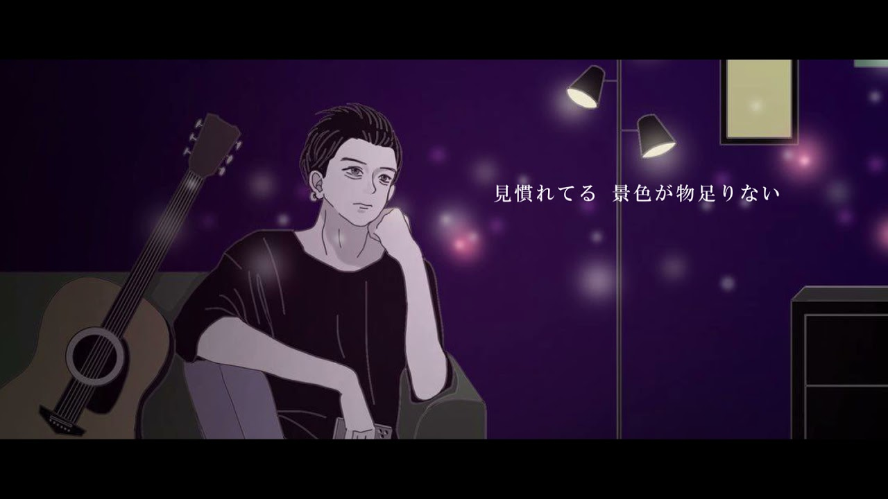 Tatsuya / Lonely feat.Mana-T(Official Lyric Video)