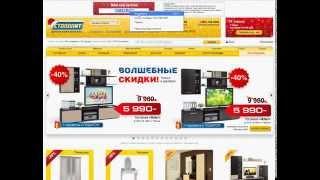 Купоны Столплит на скидку(Видео инструкция, которая покажет как использовать купоны Столплит (Stolplit)! Сайт: http://promoklad.ru/stolplit/, 2014-12-24T09:18:21.000Z)