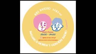 KBS京都で毎週金曜日22時〜23時まで放送中! HP→http://www.kbs-kyoto.c...