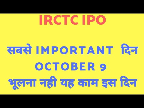 irctc-ipo-allotment-date-and-listing