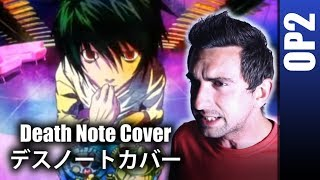quotwhat39s up people?quot full cover by aniatama death note op2