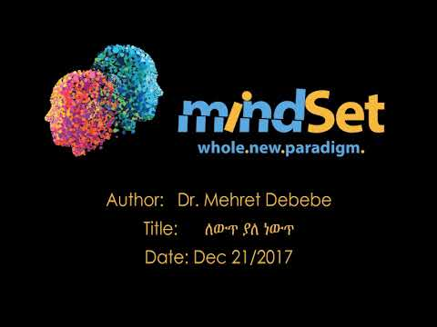Mindset public Lecture Series - Change Without  Crisis - 21 December 2017
