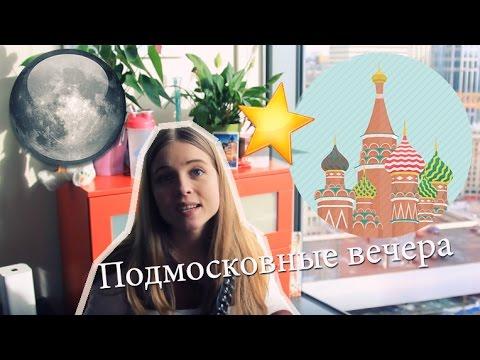 RUSSIAN SONGS - Moscow Nights lyrics  Подмосковные вечера   ENG CC