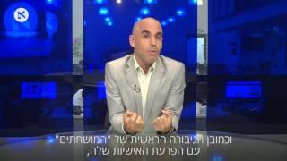 מקופח ועצבני 7 - שובו של הדרעי // המונולוג של אסף הראל