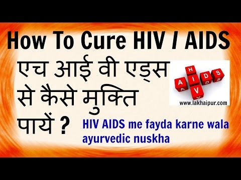 Herbal Home Remedy for HIV AIDS