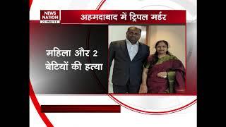 Ahmedabad Triple Murder: Businessman shoots wife, daughters in their sleep