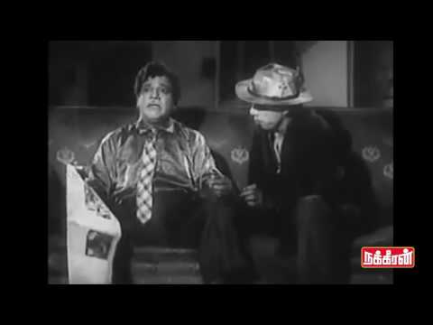 MR Radha Dialogue On PM Modi's Surgical Strike Against Black Money !