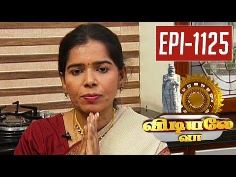 How to reduce Obesity ? - Vidiyale Vaa | Epi 1125 | Unavu Parambriyam | Kalaignar TV