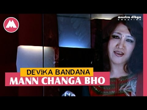 Mann Changa Bho   Devika Bandana   2011