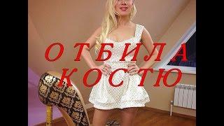 Дом-2 последние новости на 30 марта Раньше Эфиров