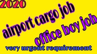 #QATAR #Free_jobs #jobsfree #सऊदीअरब_जॉब airport cargo job |car washer job | office boy