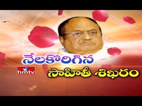 C Narayana Reddy Exclusive Telugu Lyrics | HMTV Special Focus