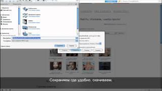 Как скачать музыку с mail.ru (Мой Мир)