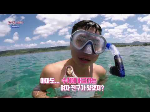 Busan MBC 'Travel Backpackers' in New Caledonia & Vanuatu 4-1 (underwater post office)