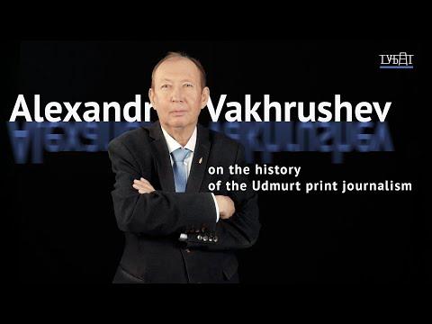 Alexandr Vakhrushev On The History Of The Udmurt Print Journalism (english Subtitles)