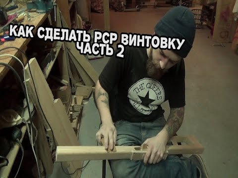 Ружья ижевского завода -