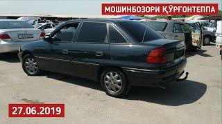 Мошинбозори Кургонтеппа. Corolla 1. Сечка. Караван. Седан / 2019